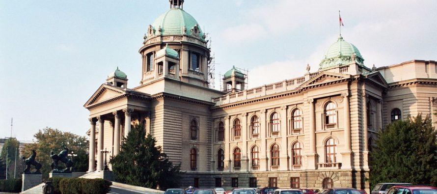 Četiri prosvetna zakona pred poslanicima Narodne skupštine
