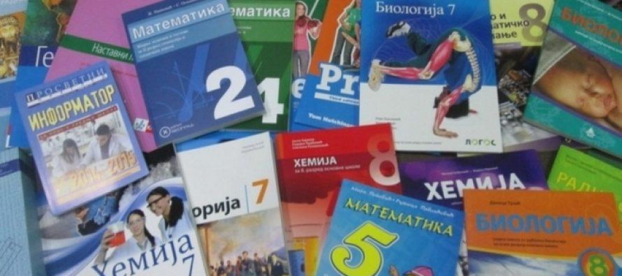 Sledeće školske godine udžbenici će biti jeftiniji