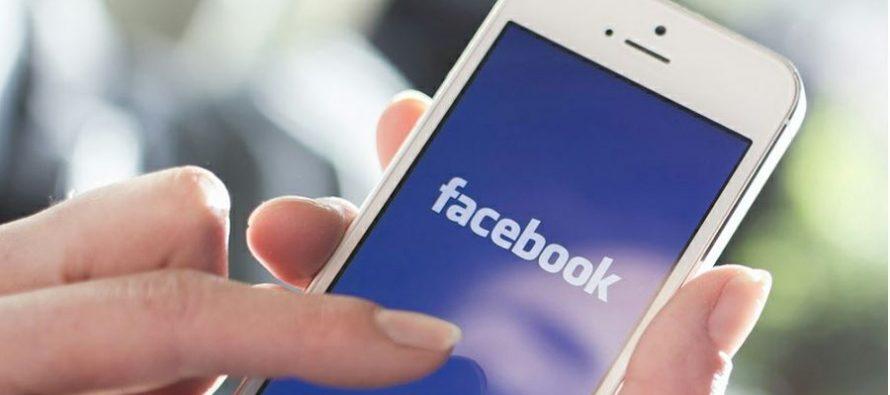 Kako da namestite koje notifikacije će vam stizati na Fejsbuku?