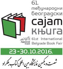 Beogradski sajam knjiga - od 23. do 30. oktobra