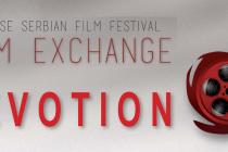 Treći Japansko-srpski festival filma uz podršku ALUM-a