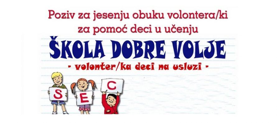 """Sombor: Prijava volontera za """"Školu dobre volje"""""""