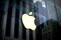 Veći nivo zaštite za decu- korisnike iPhonea