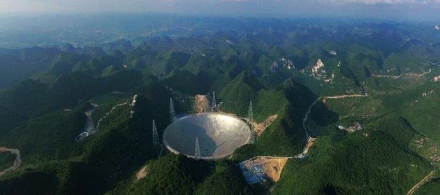 Kina: Najveći teleskop na svetu dostupan za turiste