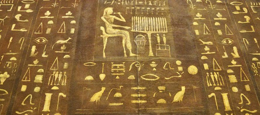 Egipat: Pronađen vrt star 4.000 godina