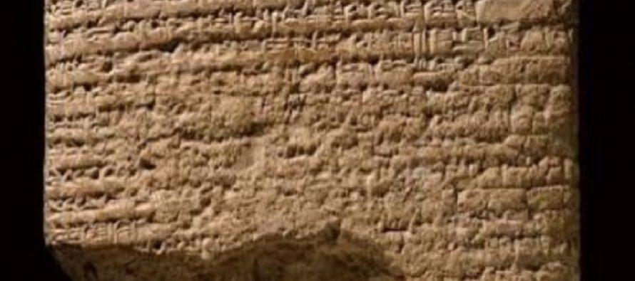 Da li je Biblija tačan istorijski spis? Nova otkrića možda potvrđuju ovu tezu