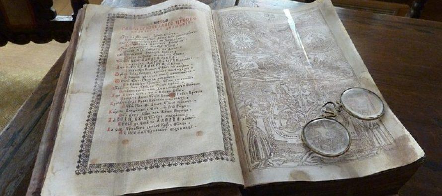Ovako izgleda najstarija ilustrovana knjiga na svetu