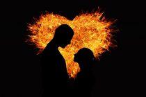 Nauka iza ljubavi na prvi pogled