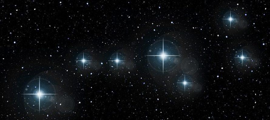 Otkrivena peta planeta u drugom zvezdanom sistemu