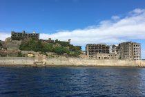 """Upoznajte japansko ostrvo duhova """"Japanski brod"""""""