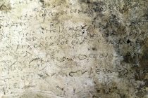Otkriven najstariji zapis Odiseje?