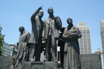 Međunarodni dan sećanja na trgovinu robljem i ukidanje – 23.avgust