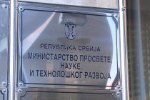 Javni poziv za učešće u sredstvima Ministarstva u 2020. godini