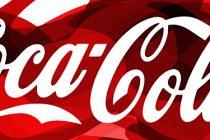 Praksa za studente i diplomce: Coca Cola Hellenic