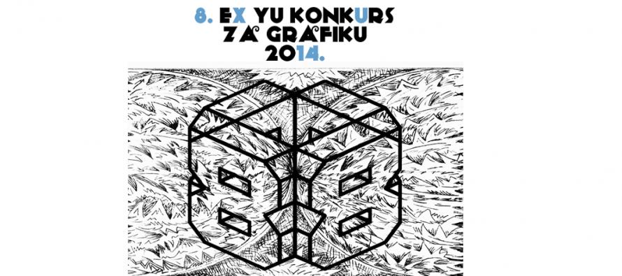 EX YU Konkurs za grafiku