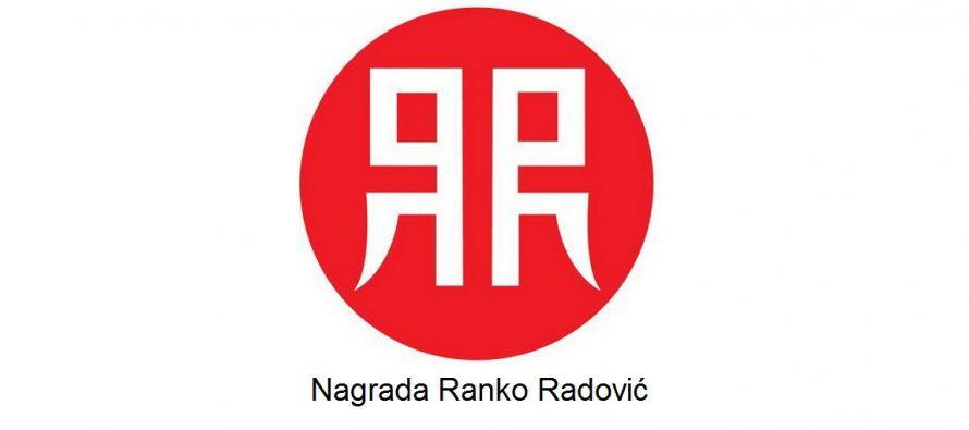 Konkurs – Nagrada Ranko Radović