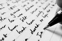 Saveti za pisanje izvanrednih seminarskih radova