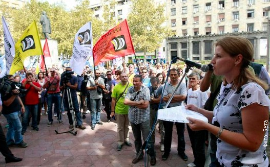 Sa strajka prosvetara u septembru