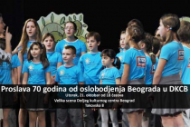 DKCB obeležava 70 godina od oslobođenja Beograda