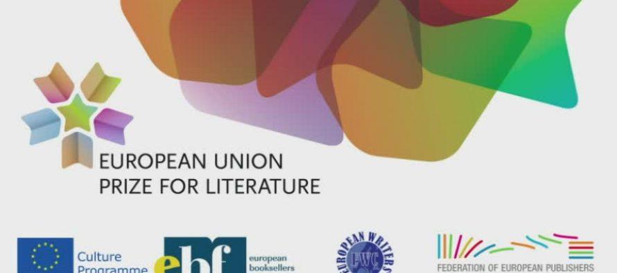 Uglješa Šajtinac dobitnik Evropske nagrade za književnost