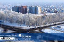 "Plaćena stručna praksa u edukativnom centru ""Elis"" u Rusiji"