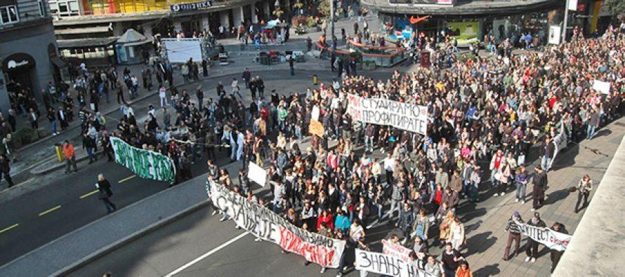Svi univerzitetski gradovi najavili protest
