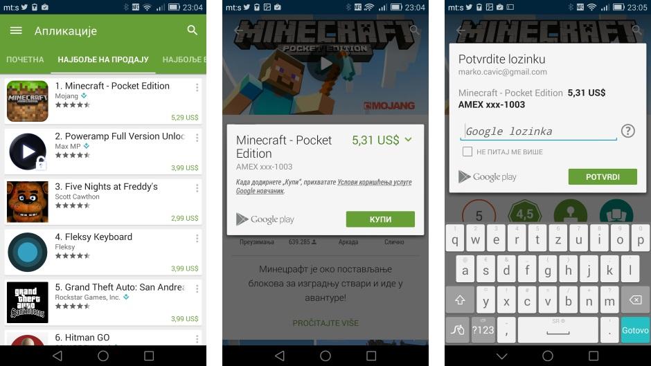 Kupovina aplikacija na Play prodavnici. Foto: Mondo.rs