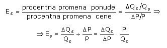 ponuda formula