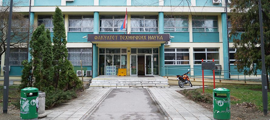 "Zimska škola ""NeReLa"" za nastavnike iz Vojvodine na FTN-u"