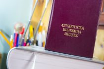Razlozi zbog kojih se upisuje fakultet u Srbiji