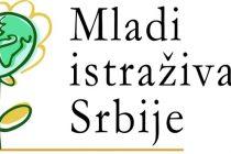 Internet obuke Mladih istraživača Srbije