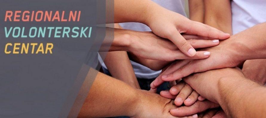 Konkurs za praktikante u Pančevu