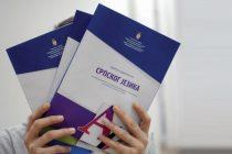 Osmaci mogu da se pripremaju za završni ispit – zbirke su spremne