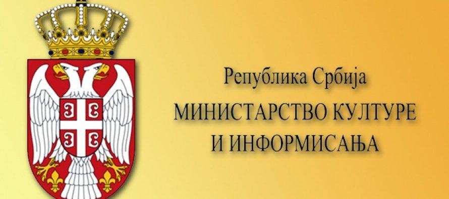 Konkursi Ministarstva kulture i informisanja