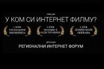 "Počela konferencija ""Dan internet domena Srbije"""