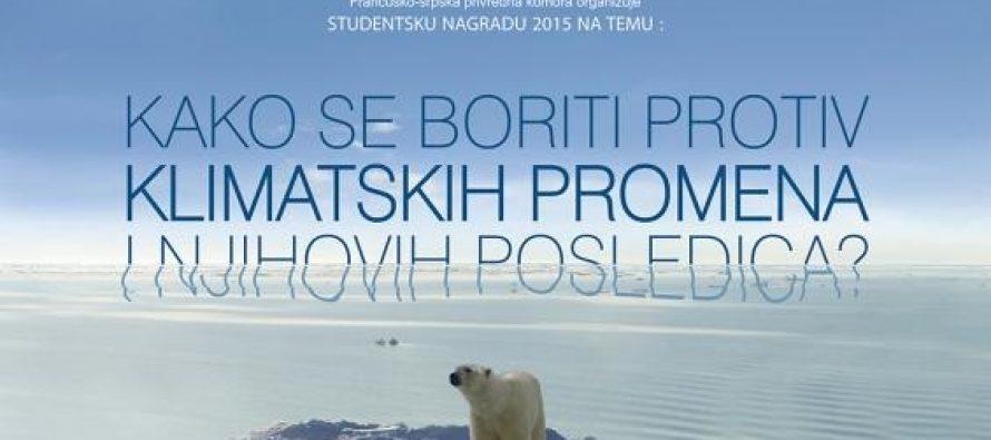 Studentski nagradni konkurs Francusko-srpske privredne komore