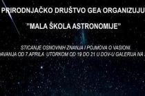 Mala škola astronomije u Vršcu