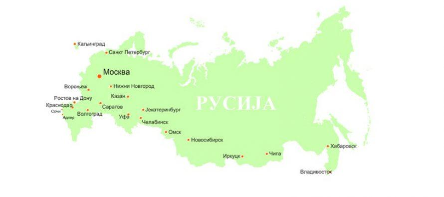 Osnovci se takmičili u poznavanju Rusije