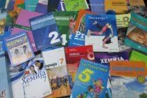 Sajam polovnih udžbenika u Vršcu