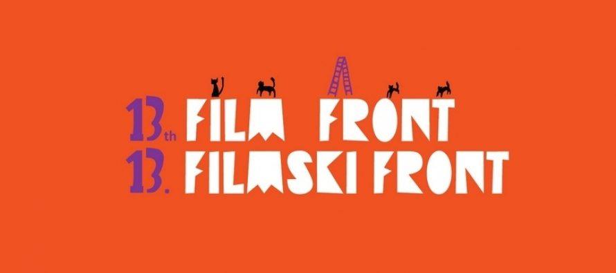 """Konkurs za volontere za festival """"Filmski front"""""""