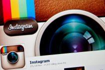 Instagram: Jedna aplikacija za više profila