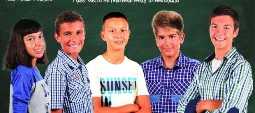 Novi Sad: Na bilbordima slike najuspešnijih učenika