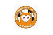 "Konkurs Enigmatskog kluba ""Kikinda"""