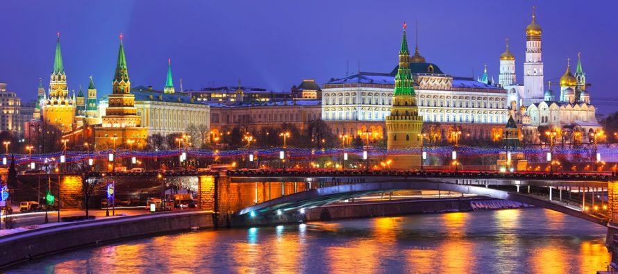 Stipendija za godišnji program razmene u Rusiji za školsku 2016-2017