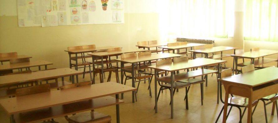 Štrajk upozorenja: Nema prvog časa u školama