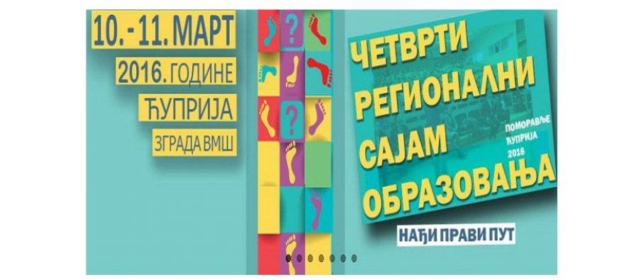 Počinje Regionalni sajam obrazovanja u Ćupriji
