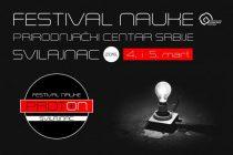 """Počinje """"Proton"""" – Festival nauke u Svilajncu"""