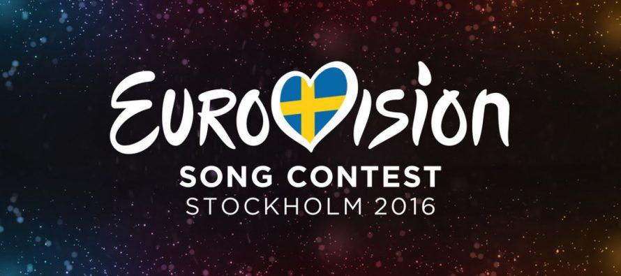 Održavanje Evrovizije pod znakom pitanja!