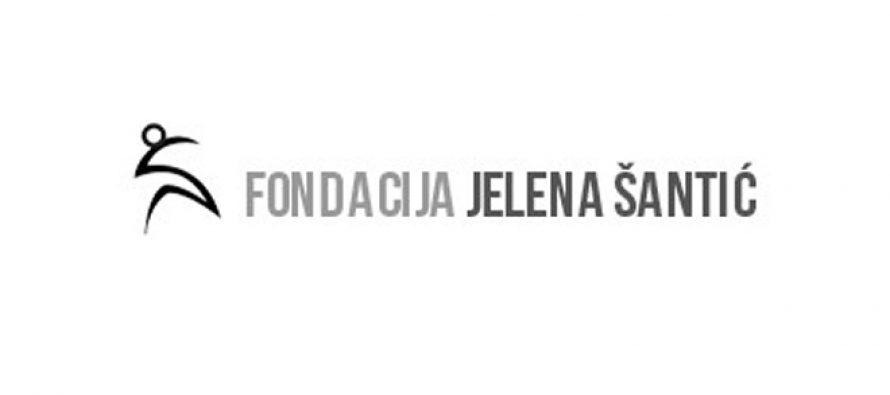 """Raspisan konkurs za Nagradu """"Jelena Šantić"""""""