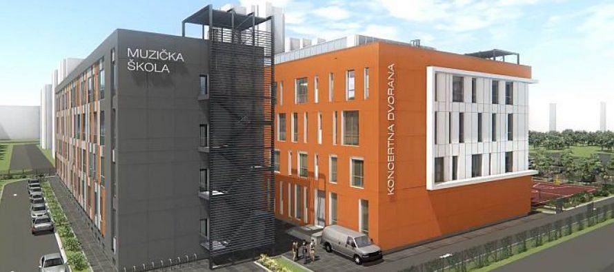 Novi Sad: Uskoro nova zgrada Muzičke i Baletske škole